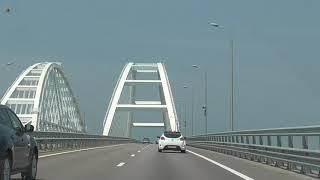 Крымский мост (Керченский мост)