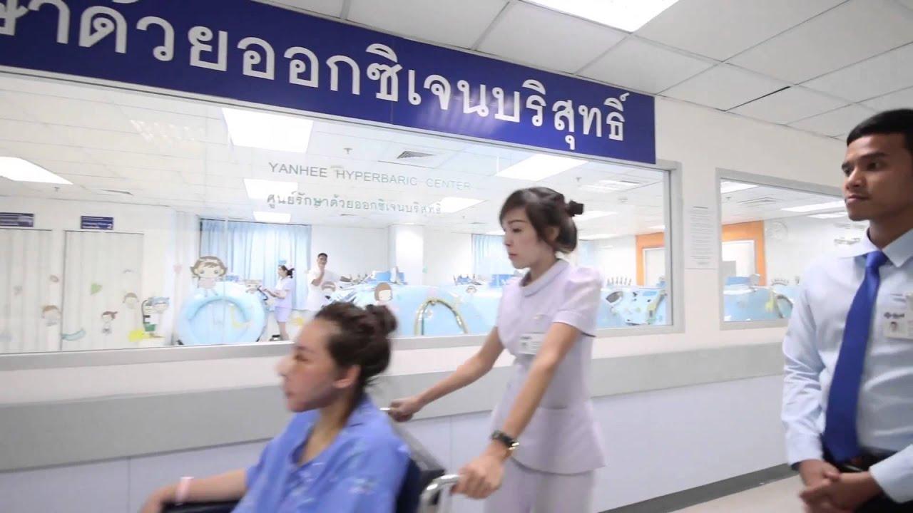 Thailand Extreme MakeOver Season 2 - Ms  Novi Meyliani at Yanhee Hospital  (Day 5)