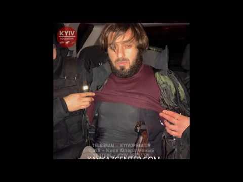 В центре Киева задержан киллер ФСБ по кличке «Зона»
