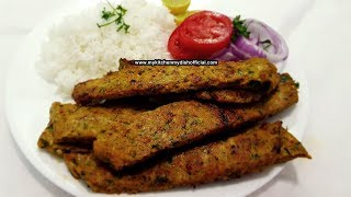Chicken Tabei Kabab Recipe | Easy way to make Kabab | Iranian Dishes