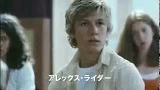 映画『アレックス・ライダー』は、ビデックスJPでネット配信中! http:/...