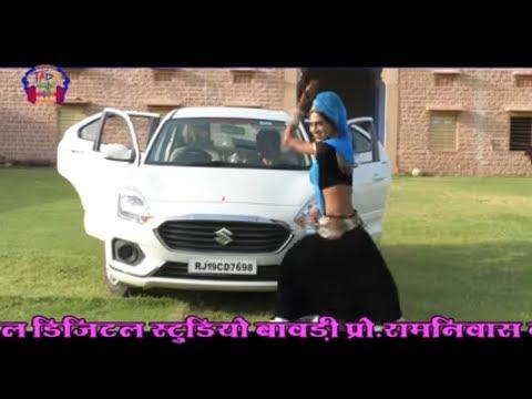 बाबा रामदेवजी DJ सांग 2018 || संदेशों रामापीर को || Latest Rajasthani DJ Song 2018
