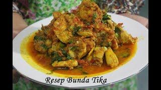 Assalamualaikum Bunda di rumah jumpa lagi yc di Channel Resep BUnda Tika kali ini saya akan berbagi Resep Ayam Woku Pedas Gurih Spesial Super Enak, ...