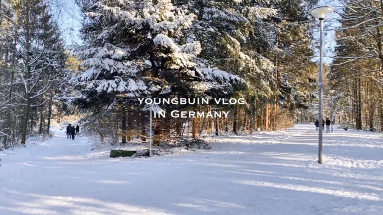 독일 일상 VLOG ) 겨울왕국보다 아름다운 독일의 공원 거닐기🌲❄️ 눈 오는 날 꼭 해야하는 것 !??