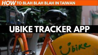 Taipei Ubike APP | Find ubike stations and bikes screenshot 4