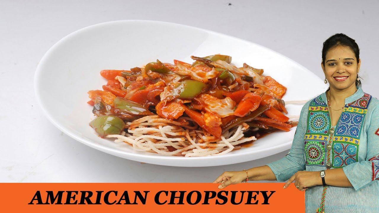 recipe: jain american chopsuey recipe [39]