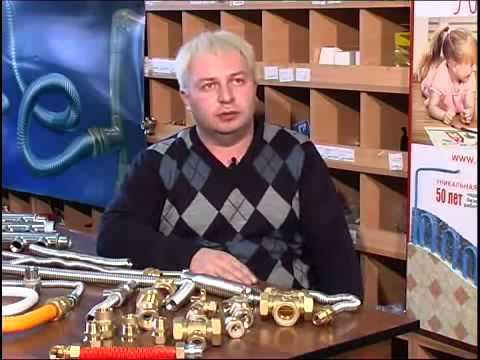Видео Гибкая труба из нержавеющей стали и цены