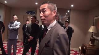 「極道天下布武」メイキング映像 episode5.「野口雅弘が、思うこと。」...