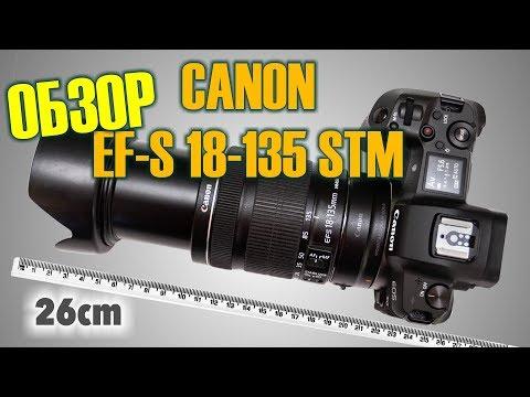 Обзор объектива Canon EF-S 18-135mm F/3.5-5.6 STM на Canon EOS R + тест Zoom H2n