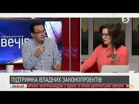 Олег Березюк | Інфовечір | 22.06.2018
