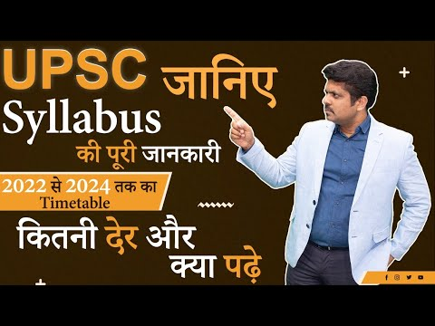 VISION IAS MAINS NOTES(HINDI AND ENGLISH) FREE में यहाँ से