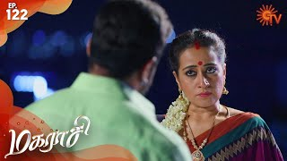 Magarasi - Episode 122   16th March 2020   Sun TV Serial   Tamil Serial