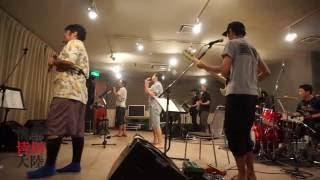 グループ魂の港カヲル(46歳)が、2017年新春ソロデビュー&コンサート東...