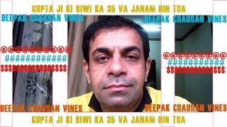 Gupta Ji Ki Patni Ka 35 Va Janam Din Tha | Funny Jokes | Chotu Dada | Deepak Chauhan Vines