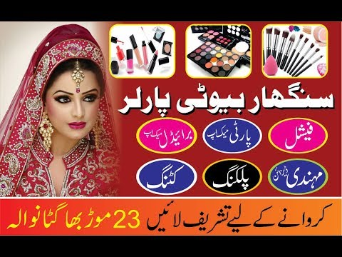 Make Ladies Beauty Parlour Flex Banner Design Coraldraw Tutorial Youtube