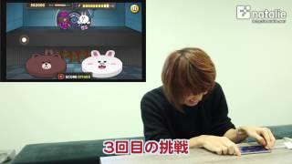 http://www.kanaboon.com/ LINEステージ KANA-BOON編 -飯田祐馬(Ba.)-...