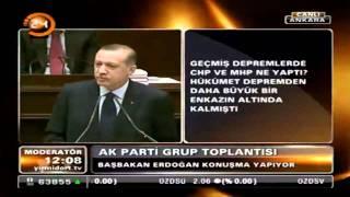 Başbakan Erdoğan, ''Bedelli Askerlik Uygulaması'' AK Parti Grup Toplantısında Açıkladı.