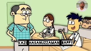 Bangla Funny Jokes   শিক্ষক VS ছাত্র   Bangla Cartoon Funny Videos   Tanim Bappy
