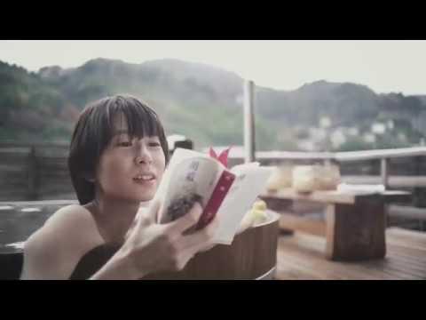 湯河原温泉 観光PR動画 ショートムービー【わたしの、湯河原。】