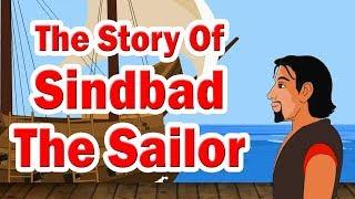 Class 3 I The Story Of Sindbad The Sailor | English Medium | Maharashtra Board | Home Revise