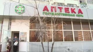 В Татарстане диабетики вынуждены покупать сахароснижающие препараты за свой счет