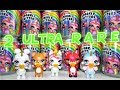 POOPSIE SPARKLY CRITTERS 2 ULTRA RARE WEIGHT HACK SLIME SURPRISE PETS Big Blind Bag SODA CANS
