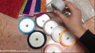 الخامات الاساسية لمشروع توك الشعر بالاسعار |طريقة عمل توك مبتكرة للشعر للعيد