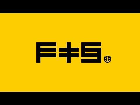 Federal BMX - FTS LOST IT VOL 1