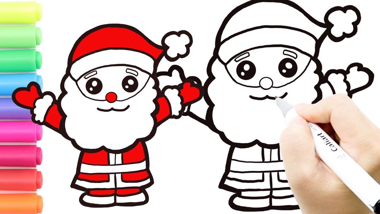 How to Draw Santa Clause Easy|Drawing & Coloring Santa ...