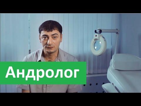 Посоветуйте хорошего УРОЛОГА в Москве