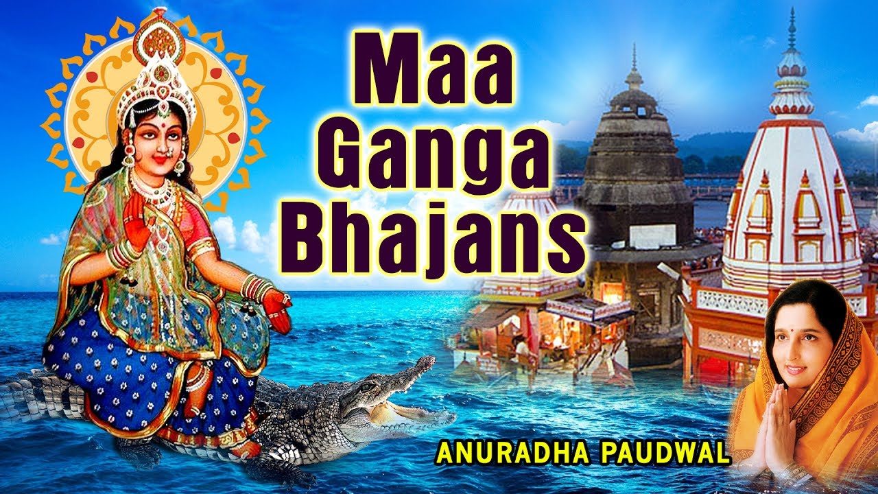 Download Maa Ganga Bhajans I ANURADHA PAUDWAL I Full Audio Songs Juke Box
