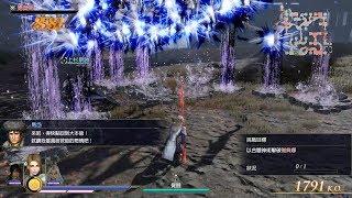 無雙OROCHI 蛇魔3 Ultimate 【爭先立首功】 混沌難度 全戰功 S評價 (PC Steam版 1440p 60fps)