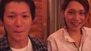 Tatsuya x Ayumu kiss thumbnail