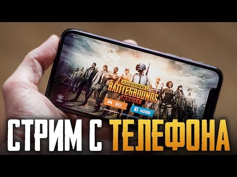 PUBG MOBILE - ИГРАЮ В 4 ПАЛЬЦА | 7 ДЕНЬ НА ТЕЛЕФОНЕ - IPHONE 8 Plus