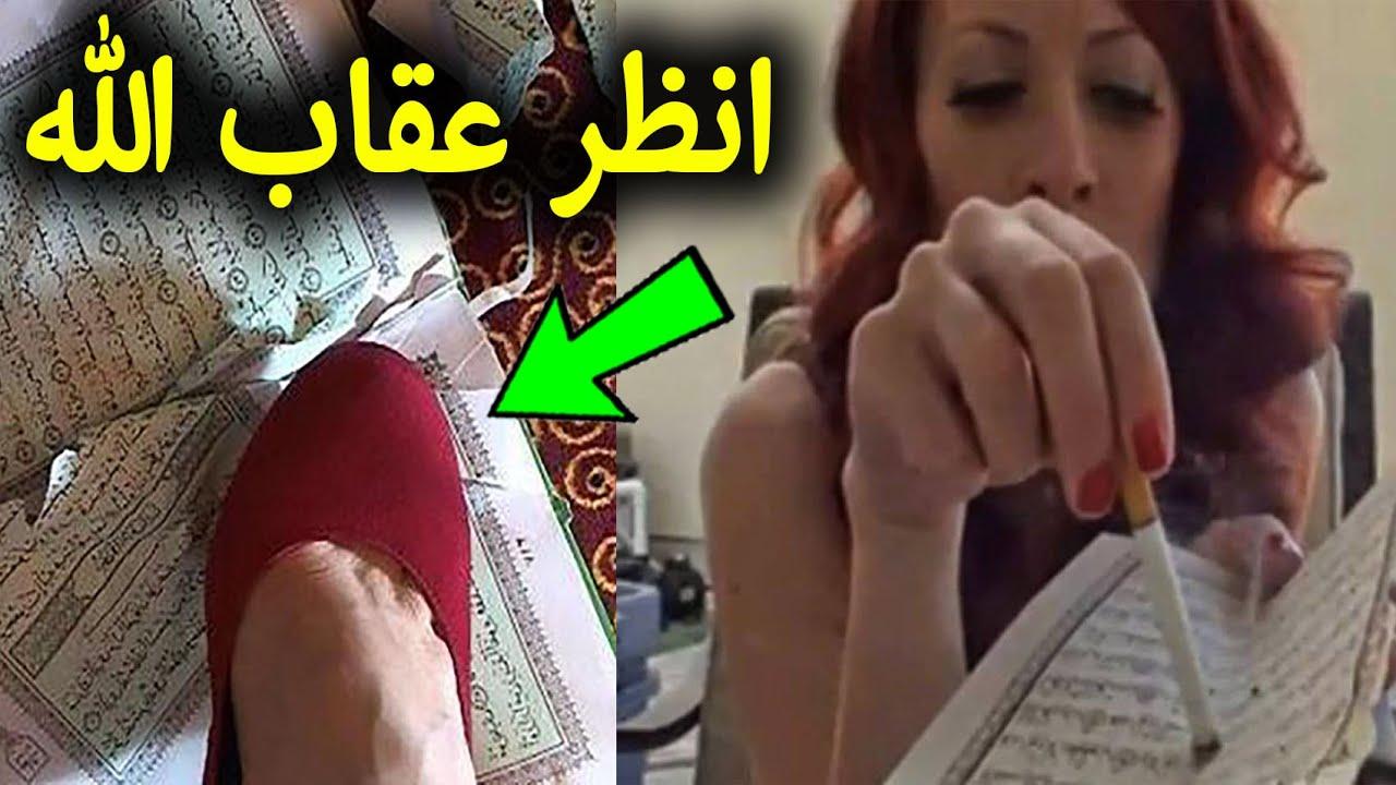 شاهد امرأة لبنانية تتحدى الله امام آلاف المسلمين في لبنان.. لن تصدق ماذا حدث لها !! سبحان الله