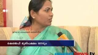 Shobha Karandlaje  KJP leader : Karnataka  Elections 2013