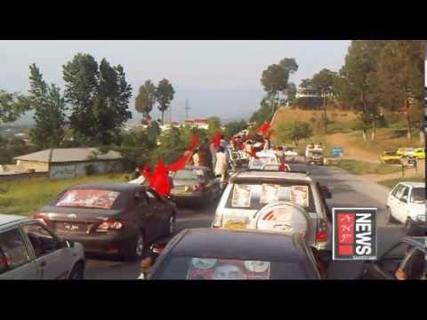 ANP Amn Rally Mansehra,Hazara Division ,Khyber Pakhtunkhwa ,Pakistan