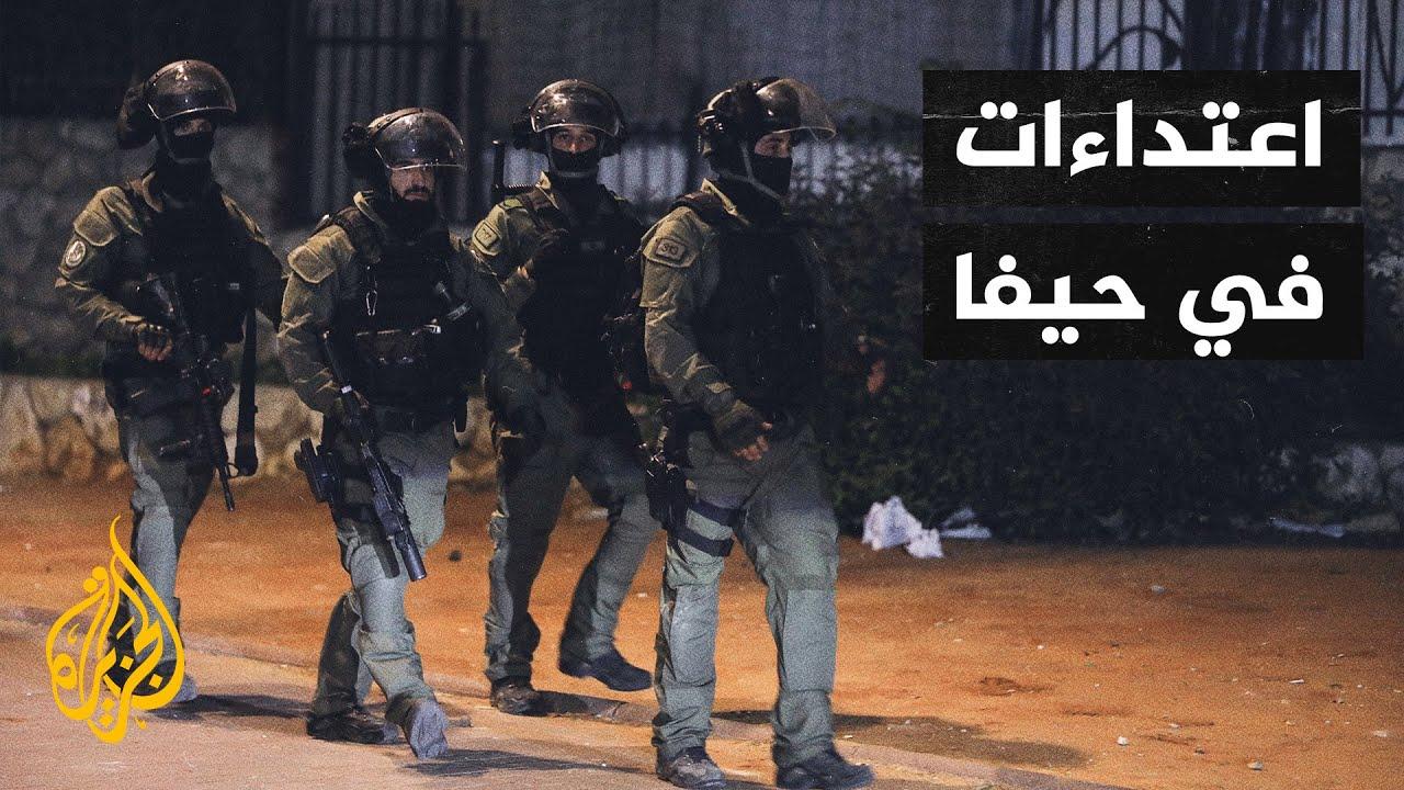 قوات الاحتلال تهاجم مجموعة من الشبان الفلسطينيين في حيفا  - نشر قبل 8 ساعة