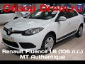 Renault Fluence 2016 1.6 (106 л.с.) MT Authentique - видеообзор