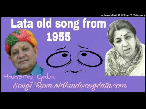Is Bewafa Jahan Ka Dastoor Hai Puarana Lata old is gold song