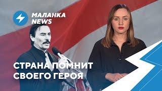 ⚡️9мая выкопают БЧБ/ Бесплатный труд на«Алвеста»/ Украина купит электроэнергию БелАЭС