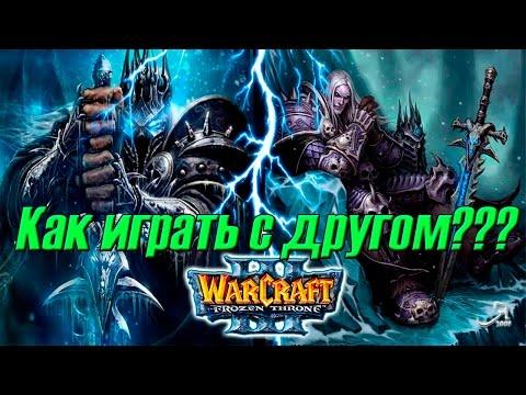 Мои карты в WarCraft 3