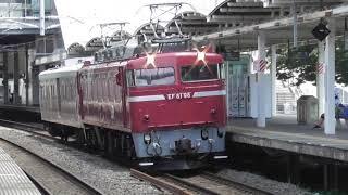 JR常磐線ひたち野うしく駅【ゆうマニ廃車回送通過】EF81‐98牽引