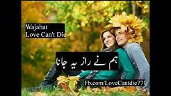 Love Can't Die   #Awsome Lines😘😚 #Tag ur #Love❤ ~Wajahat😍😍