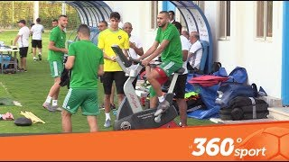 Le360.ma • خاص من القاهرة. المنتخب المغربي يستأنفون التداريب استعدادا لمواجهة البنين