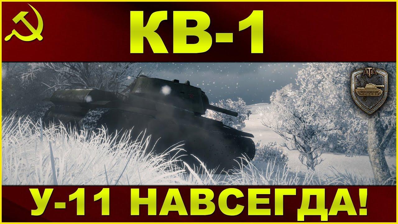 схема бронирования танка lowe wot