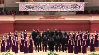 Jugendchor Bogazici Jazz Choir/Türkei: Double Double Toil And Trouble, EJCF Basel 2016