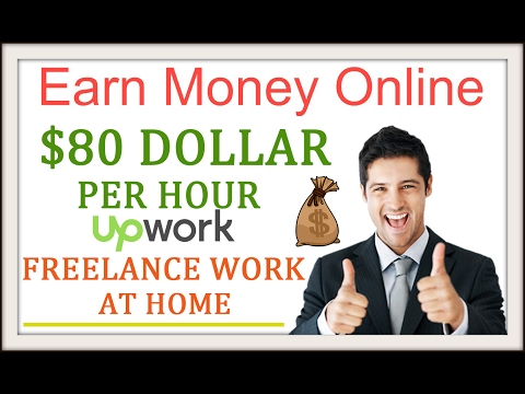 Earn Money Online | 80 Dollar Per Hour | Work Freelance | Wi