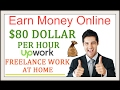 Earn Money Online | 80 Dollar Per Hour | Work Freelance | Without Investments |