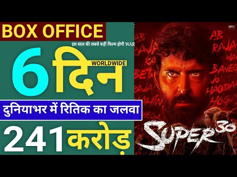 Super 30 Box Office Collection Day 6,Super 30 6 Days Total Collection, Hrithik Roshan, Mrunal thakur Mp3
